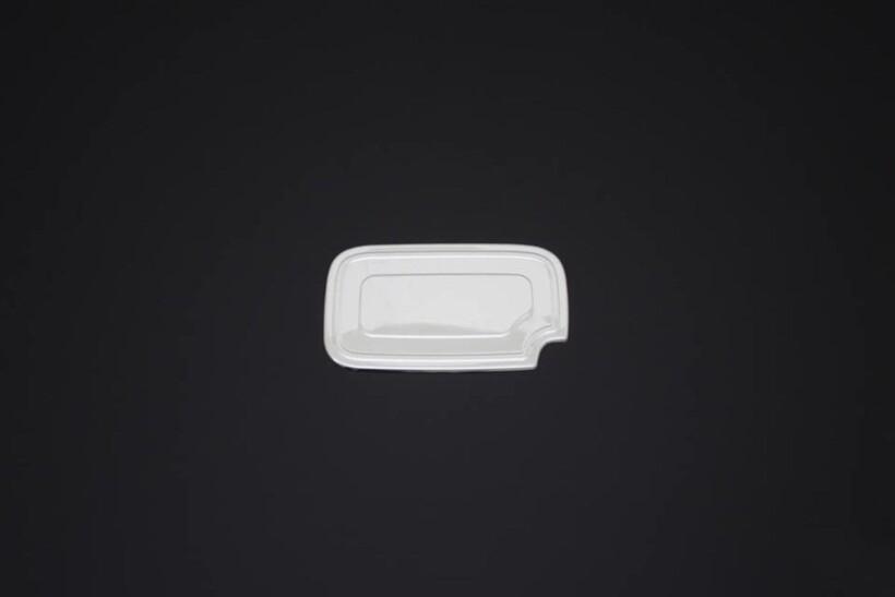Krom Aksesuar » Omsa - Peugeot Partner 2 Tepee Krom Depo Kapağı 2008-2018 Arası
